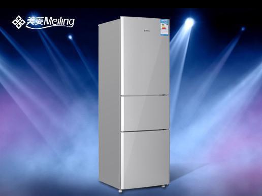 美菱冰箱官网
